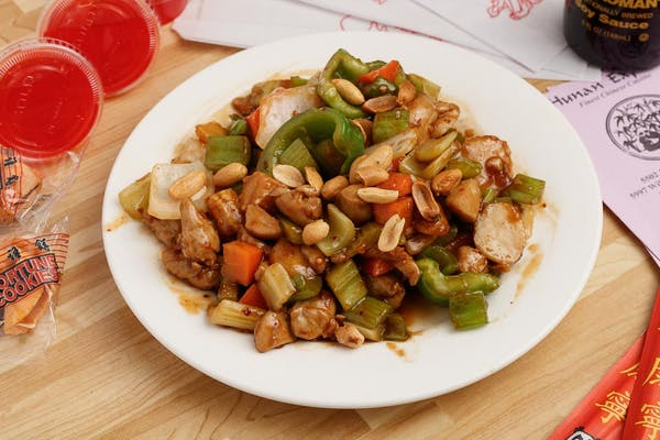 8. Kung Pao Chicken (Lunch)