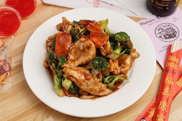 19. Broccoli Chicken (Lunch)