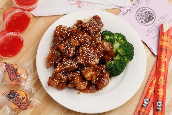 23. Sesame Chicken (Lunch)