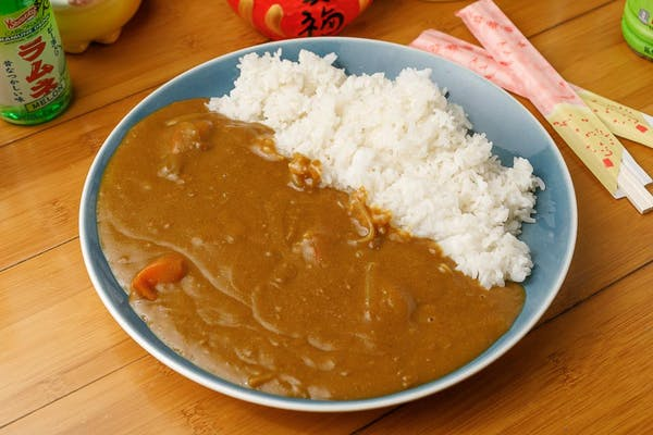 Lunch Curry Pork