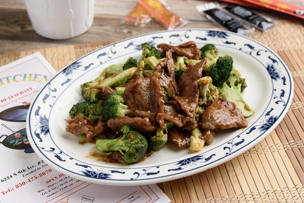 C11. Beef with Broccoli
