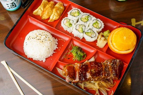L05. Beef Teriyaki or Beef Katsu Bento