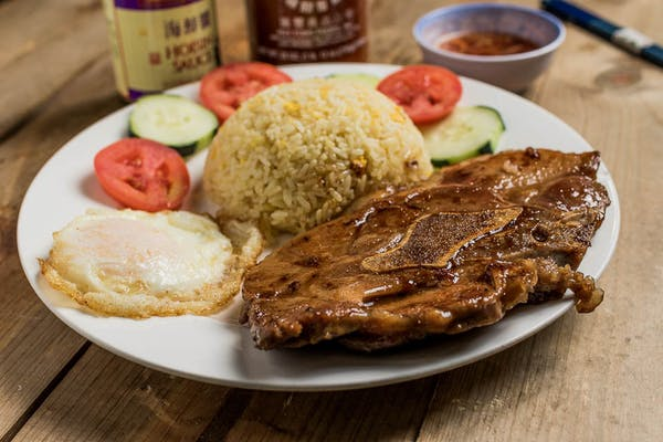 60. Grilled Pork Chop with Rice
